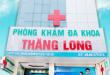 phong-kham-thang-long-4